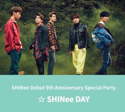 SHINee Debut 9th Anniversary Special Partyイベント開催!