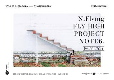 N.FLYING韓国ソウルコンサート2020