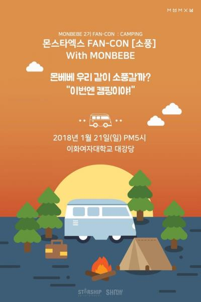MONSTA X FAN-CON[소풍]WITH MONBEBE