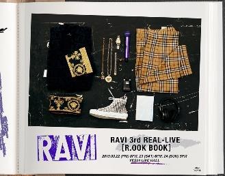 VIXX RAVI韓国ソウルコンサートチケット代行