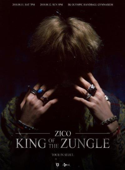 ZICO韓国ソウルコンサート