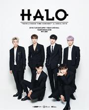 [HALOチケット代行]HALO韓国ソウルコンサートチケット代行!