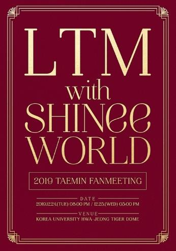 SHINEEテミン韓国ファンミーティング