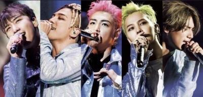BIGBANG韓国ソウルコンサートチケット代行! 【LASTDANCE】