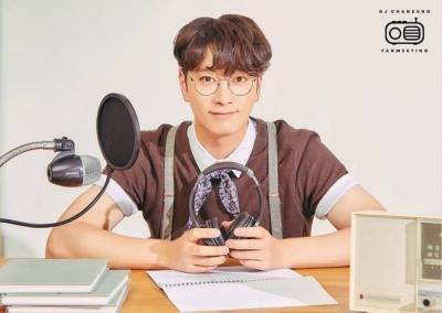 チャンソン(2PM)韓国ソウルソロファンミーティング