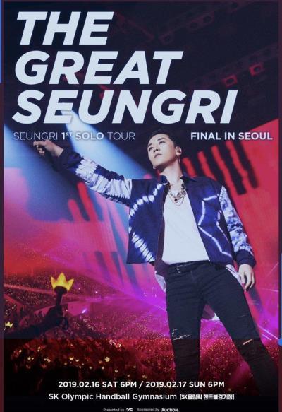 BIGBANGスンリ韓国ソロコンサート2019