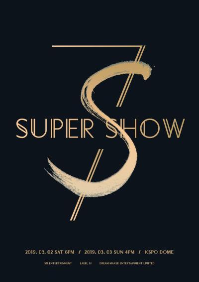 [SUPER SHOW7Sチケット代行]SUPER JUNIOR韓国ソウルアンコンチケット代行!