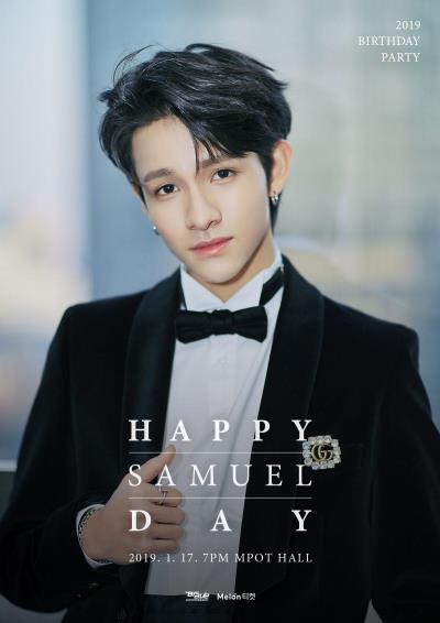 サムエル韓国センイルパーティーチケット代行【2019 HAPPY SAMUEL DAY !】