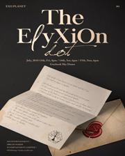 EXO韓国ソウルコンサートチケット代行!EXO PLANET#4