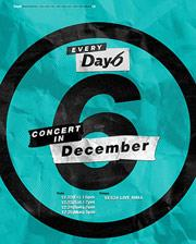 DAY6コンサート【EVERY DAY6 CONCERT IN DECEMBER】