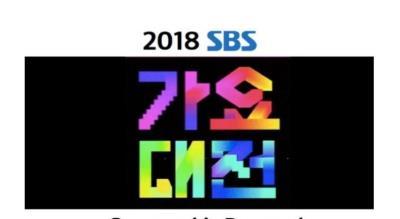 [SBS歌謡大典チケット代行]防弾少年団・WANNAONE・EXO出演予定★優先手配先行予約受付開始