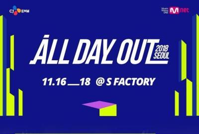 韓国HIPHOPイベント[ALL DAY OUT]