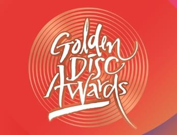 第34回GOLDEN DISK AWARDS