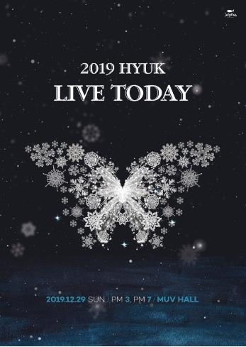 VIXX ヒョギ韓国ソウルファンミーティングチケット代行予約受付中★
