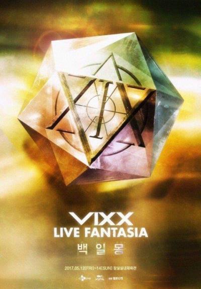 VIXX デビュー5周年コンサート&カムバックが確定!!