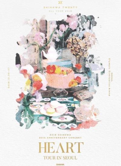 神話20周年記念韓国ソウルコンサート