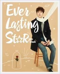 【THE AGIT  Ever Lasting Star - Ryeo Wook 】SJリョウク開催