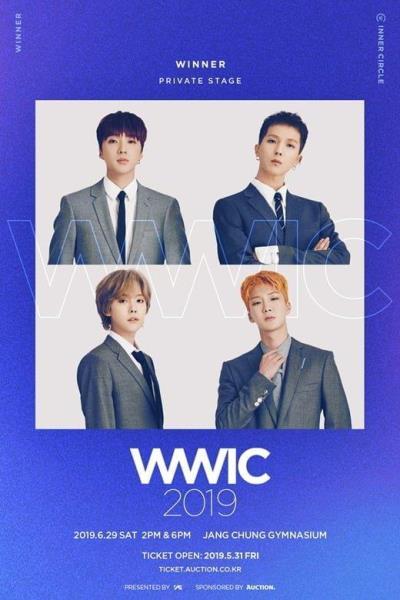 WINNER韓国ソウルコンサート2019
