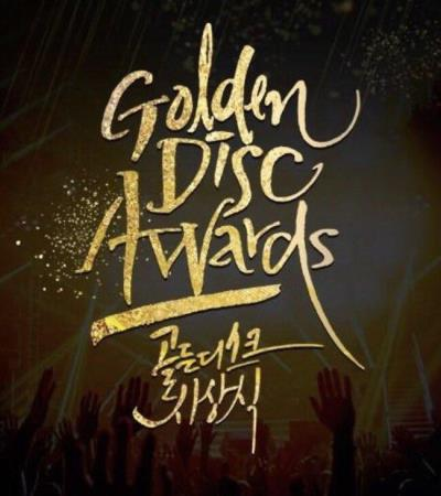 BTS、WANNAONE出演予定【GOLDEN DISK AWARDS】チケット代行!