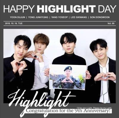 HIGHLIGHT韓国ソウルコンサートチケット代行!