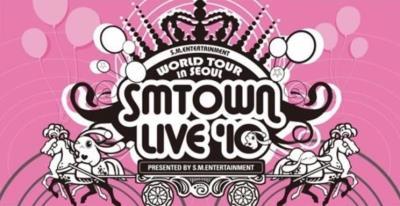 SMTOWN 韓国ソウルコンサート3年ぶりに開催決定‼️