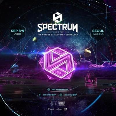 SM出演[SPECTRUM DANCE MUSIC FESTIVAL2018]
