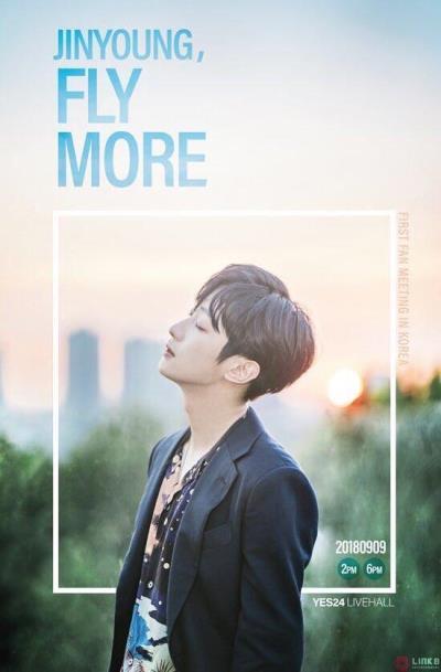 ジニョン(B1A4)ソロファンミーティング