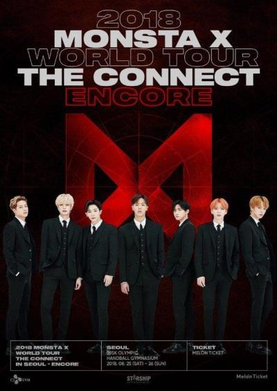 MONSTA X韓国ソウルアンコールコンサート2018