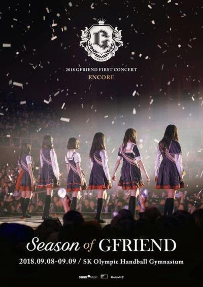 GIRLFRIEND(ヨジャチング)ソウルコンチケット代行!