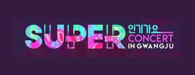 防弾少年団(BTS)、IZ*ONE出演「SBS人気歌謡SUPER CONCERT」チケット代行★
