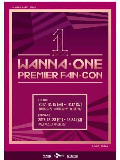 WANNAONE【ソウル/釜山】韓国コンサートチケット代行