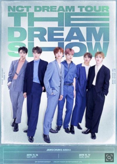 NCT DREAM韓国ソウルコンサートチケット代行★