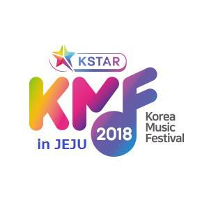 KOREA MUSIC FESTIVAL IN JEJU[コミュペ済州]