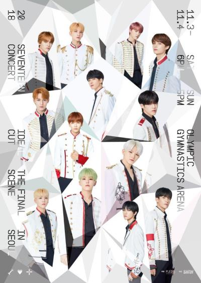 SEVENTEEN韓国ソウルアンコールコンサート2018