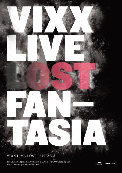 VIXX韓国ソウルコンサートチケット代行[VIXX LIVE LOST FANTASIA]