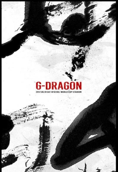 BIGBANGジヨン(G-DRAGON)ソロコンサート公式ポスター公開!