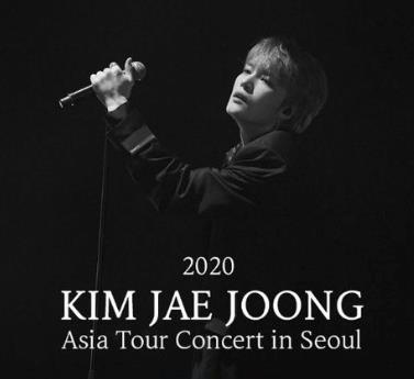 ジェジュン韓国ソウルコンサート2020