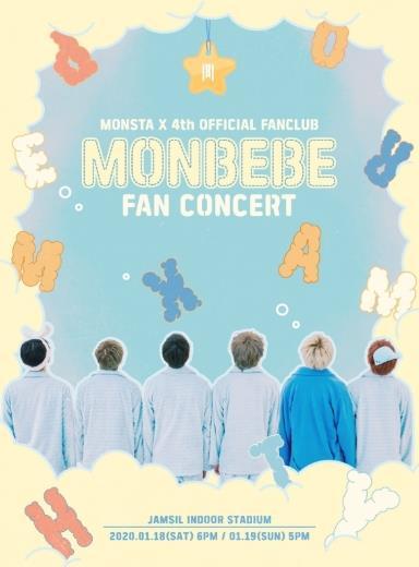 MONSTA X韓国ファンコン2020
