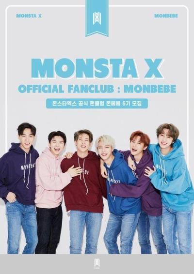 [ファンクラブ募集] MONSTA X、韓国ファンクラブMONBEBE5期募集開始!