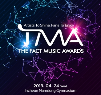 THE FACT MUSIC AWARDS(TMA)チケット代行