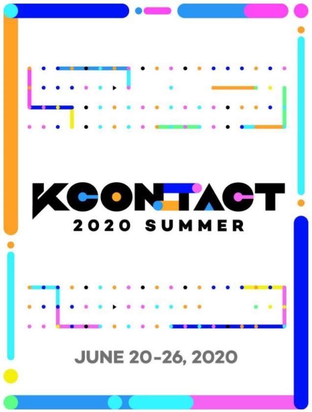 KCON:TACT 2020 SUMMER オンラインコンサート観覧チケット代行