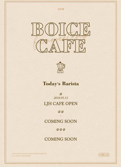 CNBLUEジョンヒョンファンミーティングチケット代行[BOICE CAFE]